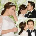 Làng sao - Cô dâu Lee Min Jung bật khóc vì hạnh phúc