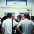 Tin tức - Bắt giữ cảnh sát Trung Quốc ném trẻ xuống đất