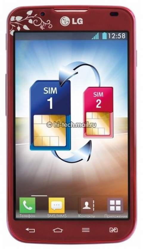 smartphone tam trung optimus l7 ii co them phien ban nu tinh - 2
