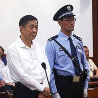 5 phát hiện không nên bỏ qua trong vụ án Bạc Hy Lai