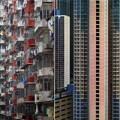 Ngắm để thèm - Kinh ngạc nhà chọc trời san sát ở Hồng Kông
