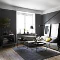 Nhà đẹp - 47m2 căn hộ nền tối mà tươi mới