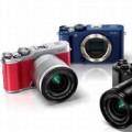 Eva Sành điệu - Fujifilm hé lộ máy ảnh không gương lật mới