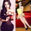 Thời trang - Váy áo tôn ngực đầy, chân thon cho Elly Trần