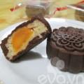 Bếp Eva - Bánh Trung thu sô cô la bạn thử chưa?