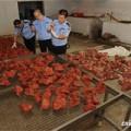 Tin tức - Phù phép 17,5 tấn thịt lợn thành thịt bò bằng phụ gia