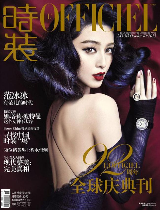 Phạm Băng Băng trở thành người đẹp trang bìa của tạp chí L'Officiel với nét cổ điển, quý phái