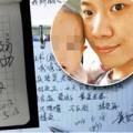 Làng sao - Chồng Huỳnh Dịch lại đưa bằng chứng vợ nói dối