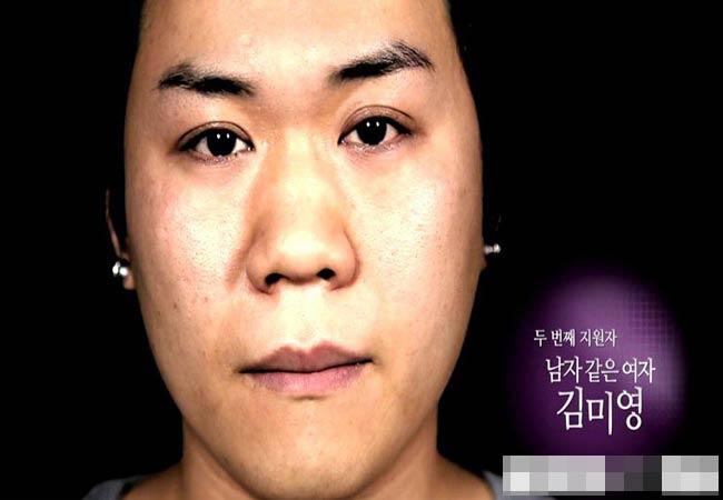 Trong chương trình Let's Beauty mùa thứ 3 của Hàn Quốc, cô gái có tên Kim Mi Young đã khiến khán giả hết sức ngỡ ngàng vì gương mặt giống hệt đàn ông của mình.