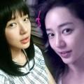 Làng sao - Ngỡ ngàng ngắm mặt mộc của Yoon Eun Hye