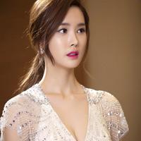 Bắt giữ người tung tin Lee Da Hae bán dâm