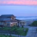 Xem & Đọc - Sáng sớm đầy sương mờ trên đỉnh Mẫu Sơn