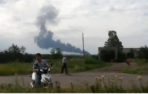 may bay malaysia roi o ukraine, 295 nguoi thiet mang - 1