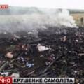 Tin tức - MH17 rơi ở Ukraine: Xác người nằm la liệt tại hiện trường