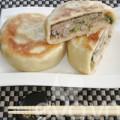 Bếp Eva - Bánh rán nhân thịt kiểu Trung Quốc siêu ngon