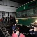 Tin tức - Hàn Quốc: Tàu hỏa đâm nhau, 88 người thương vong