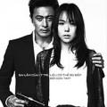 """Phim - """"Nước mắt sát thủ"""" - phim hành động xuất sắc của Hàn Quốc"""