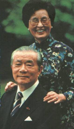 Bức thư nổi tiếng ông bố Đài Loan gửi con-1