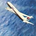 Tin tức - Máy bay Malaysia Airlines suýt gặp thảm họa lúc cất cánh