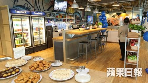 Văn phòng như mơ của Facebook ở Hồng Kông-1