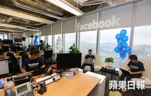 Văn phòng như mơ của Facebook ở Hồng Kông-7