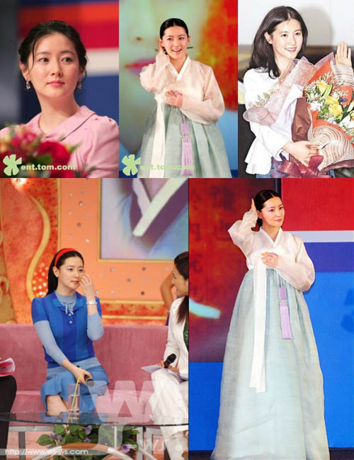 lee young ae - bau vat cua lang nghe xu han - 9