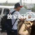 Làng sao - Hình ảnh con trai Trương Quốc Lập bị bắt tại nhà