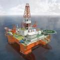 TQ sắp đưa giàn khoan Hải Dương 982 ra Biển Đông