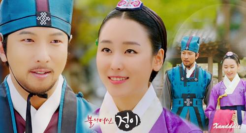 """""""ban trai man anh"""" cua moon geun young sap ket hon - 3"""