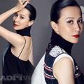 Làng sao - Lưu  Gia Linh - U50 quyến rũ từng centimet