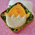 """Bếp Eva - Bánh mì hình """"gà con"""" thơm ngon cho bé"""