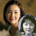 Làng sao - Choi Ji Woo - Nước mắt làm nên sự nổi tiếng