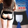 """Thời trang - 7 món thời trang kỳ dị """"ăn khách"""" tại Nhật Bản"""