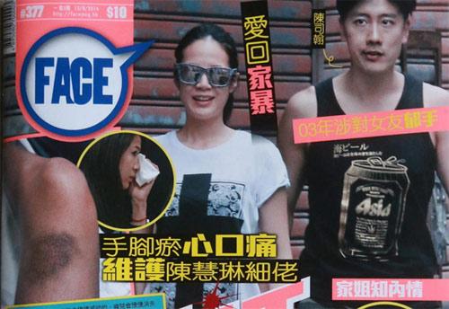 á hạu hongkong to ban trai hanh hung - 1