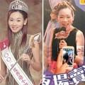 Làng sao - Lộ ảnh Hoa hậu Hongkong hát quán bar để nuôi con