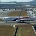 Tin tức - Để máy bay suýt va chạm: 2 phi công VNA bị thu giấy phép