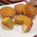 Bếp Eva - Tết Trung thu làm bánh nướng nhân lá dứa