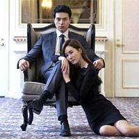 "me man nha bi rain trong phim ""my lovely girl"" - 10"