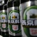 Tin tức - TQ: Phát hiện rượu có pha thuốc cường dương