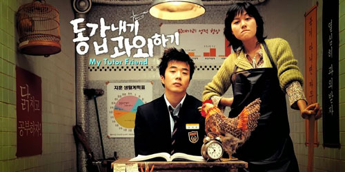 kwon sang woo: hanh trinh tro thanh hoang tu thien duong - 1