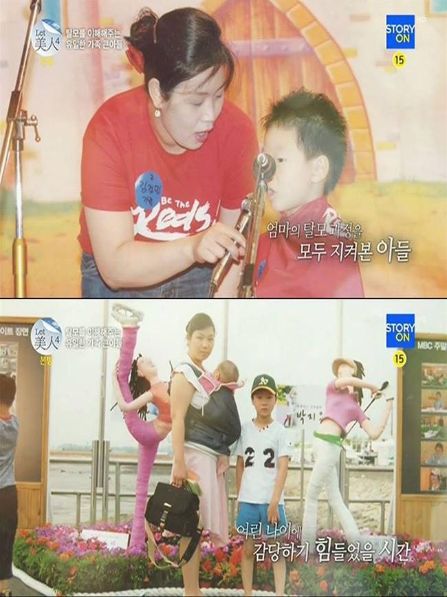 Kim Hyun Soo, người phụ nữ 33 tuổi đã có 2 con là nhân vật chính trong chương trình Let's Beauty của Hàn Quốc. Cô đã đem đến cho khán giả Hàn một câu chuyện hết sức xúc động về cuộc đời mình.