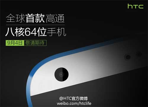 HTC khoe điện thoại Android 64-bit đầu tiên trên thế giới - 1