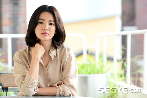 song hye kyo xinh dep tre trung khong ty vet - 9