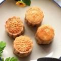 Bếp Eva - Cách làm bánh Trung thu nướng kiểu Trung Quốc