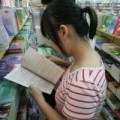 Tin tức - Những chính sách mới về giáo dục có hiệu lực trong tháng 9