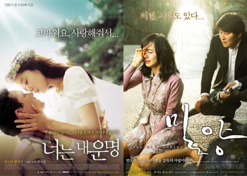 """jeon do yeon: van vung ngoi """"nu hoang phim nong"""" - 3"""