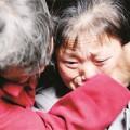 Tin tức - Thiếu nữ mất tích trở về nhà sau 20 năm làm nô lệ cho chồng