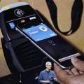 Eva Sành điệu - Kết nối NFC của iPhone 6 chỉ dùng được với Apple Pay