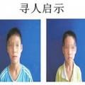 Tin tức - 2 học sinh 'ngủ đường' 3 ngày vì không làm bài tập