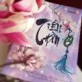 """Xem & Đọc - """"Tiểu thần"""" – Cuốn sách ngôn tình của tác giả Việt"""
